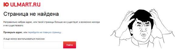 404 код ответа сервера